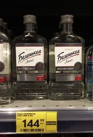 Минимальная цена на водку выросла более чем на пять процентов