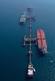 Неизвестная спецслужба заминировала крупный иракский танкер в Персидском заливе