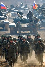 Войска РФ проведут девять крупных учений в 2021 году