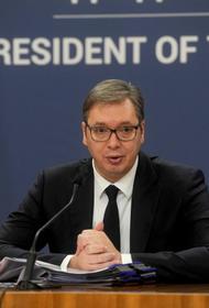 Президент Сербии Александр Вучич 1 января дал старт пуску российского газа из «Турецкого потока»