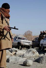 В Афганистане талибы захватили 45 заложников