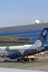 Открылись продажи льготных авиабилетов для хабаровчан