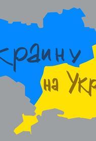 «В Украине» или «на Украине»? Русскоязычная «Википедия» запретила один из вариантов
