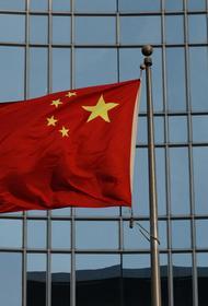 Глава МИД КНР заявил, что сотрудничество с Россией «не имеет запретных зон»