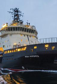 Россия строит мощнейшие в мире ледоколы и будет защищать Севморпуть и Арктику