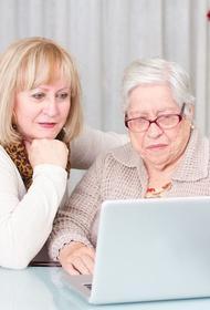 С 3 января начинают работу около 140 онлайн-групп «Московского долголетия»