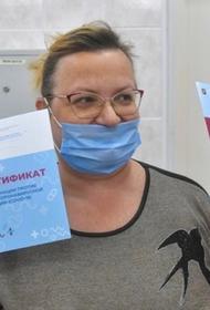 В столице расширен список категорий граждан для вакцинации от COVID-19