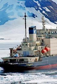 Северный флот совместно с РГО продолжит в 2021 году исследования Арктики