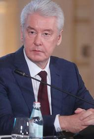 Собянин рассказал о развитии ряда знаковых проектов столицы в 2020 году