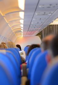 Пассажир рейса  «Владивосток — Красноярск» устроил пьяный дебош