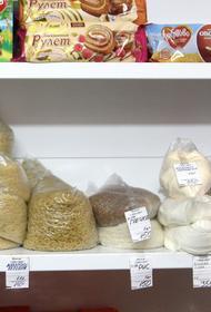 Генпрокуратура пресекла попытки поднять цены на продукты в Хабаровском крае