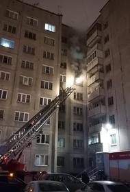 В Челябинске спасли 11 человек на пожаре в многоквартирном доме