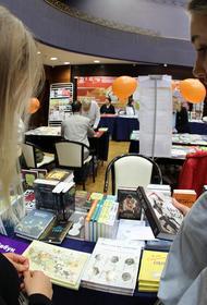 Челябинские библиотекари составили топ популярных книг по психологии