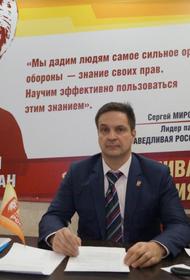 Лидер хабаровской