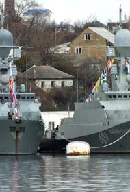 В пункте базирования надводных кораблей Каспийской флотилии прошло специальное корабельное учение