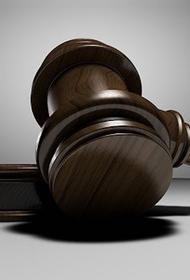 Лондонский суд отказался освободить Ассанжа под залог на время рассмотрения апелляции США