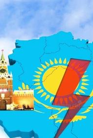 Президент Казахстана прокомментировал высказывания депутатов «Единой России» о принадлежности северных земель своей страны