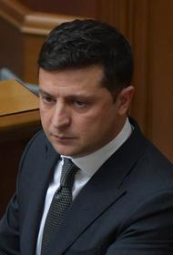 Зеленский поручил проверить информацию о ввозе на Украину контрабандной вакцины от COVID-19