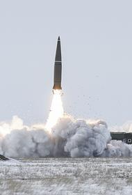 Sohu: удар новой российской ракеты «Сармат» по США мог бы стать катастрофой для Америки
