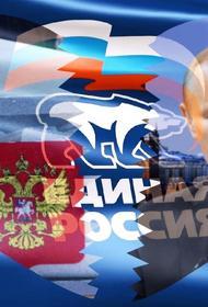 Политолог Сергей Марков: в сентябре 2021 года Владимира Путина попытаются свергнуть
