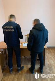 Чиновника ВСУ подозревают в совершении экономического преступления
