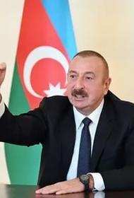 Алиев пригрозил Еревану «железным кулаком» за визиты официальных лиц Армении в Карабах