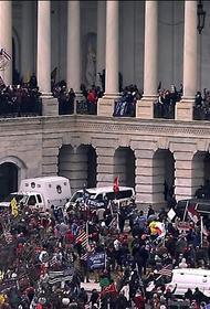 В массовых беспорядках, возникших в районе Капитолийского холма в Вашингтоне, погибли 4 человека