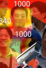 В Китае жителей страны разделят на категории