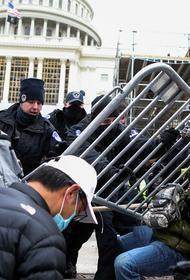 Перерастут ли столкновения толпы бунтовщиков с полицией в  здании Конгресса США в Гражданскую войну?
