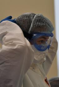 В кировскую больницу попала девочка с поражением всех органов после COVID-19