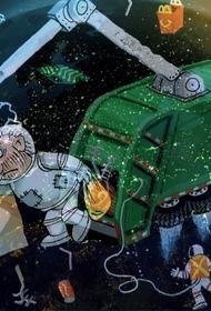 Космический мусор в будущем может помешать запуску новых ракет и спутников