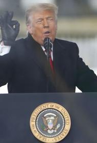 Трамп заявил, что не допустит угроз в сторону поддержавших его «американских патриотов»