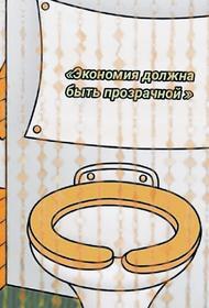 В одной из школ Нижнего Новгорода туалет после ремонта оказался без дверей
