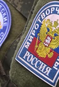 Военнослужащие из состава ОГРВ в Приднестровье продолжат получать жилищные субсидии