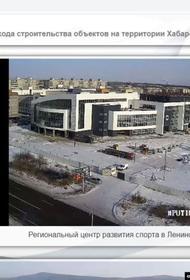 12 часов сайт властей Хабаровского края показывал нецензурную фразу о Путине