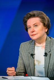 Губернатор ХМАО Наталья Комарова со слезами на глазах сообщила о смерти первого зама Геннадия Бухтина