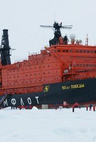Портал «Русская весна»: Америка, возможно, задумала устроить реальную войну с РФ в Арктике