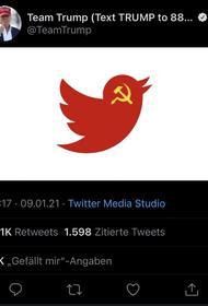 Проигравший выборы президент вышел на тропу войны с соцсетями.Twitter вновь заблокировал его «за риск подстрекательства к насилию»