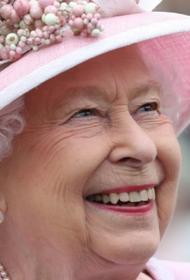 Британская королева Елизавета II и её супруг привились вакциной от коронавирусной инфекции