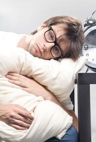 Сомнолог дал совет, как наладить режим сна после новогодних праздников