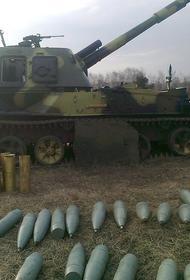 ВСУ закупили снаряды в Польше