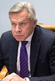 Пушков назвал три главных вызова для России в наступившем году