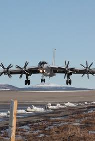Дальняя противолодочная авиация Северного флота продолжит воздушное патрулирование над Арктикой и Атлантикой