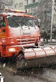 В Адыгее объявлено экстренное предупреждение из-за сильного снегопада