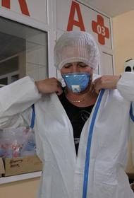 В России обнаружен первый случай «британского» штамма коронавируса