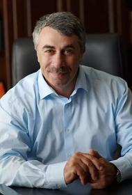 Доктор Комаровский призвал «гулять несмотря ни на что»