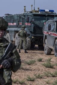 На северо-востоке Сирии российские военные выдавливают американцев из региона, местные жители это не одобряют