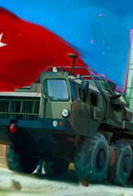 Турция готова поставить на боевое дежурство ЗРК С-400 российского производства