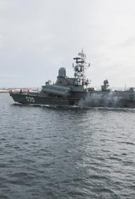 МРК «Айсберг» вышел в Баренцево море для отработки учебно-боевых задач