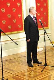 По итогам переговоров Путина, Алиева и Пашиняна подготовлено совместное заявление